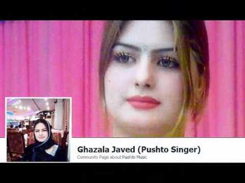 Pashto Sad Poetry Ghazala Jawed I Miss You Alot - YouTube