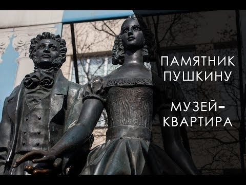 Центральный музей древнерусской культуры и искусства имени