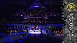 Оркестр исполняет гимн Лиги чемпионов