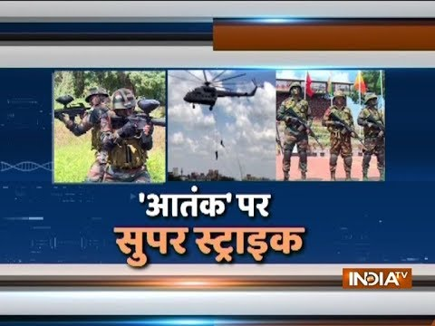 BIMSTEC-MILEX 2018: Indian army takes part in a week-long anti-terror exercise in Pune