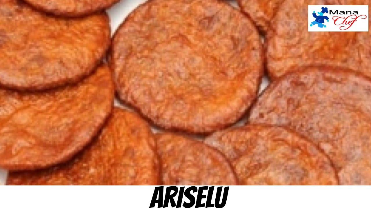 Ariselu with jaggery recipe village style in telugu youtube ariselu with jaggery recipe village style in telugu forumfinder Gallery
