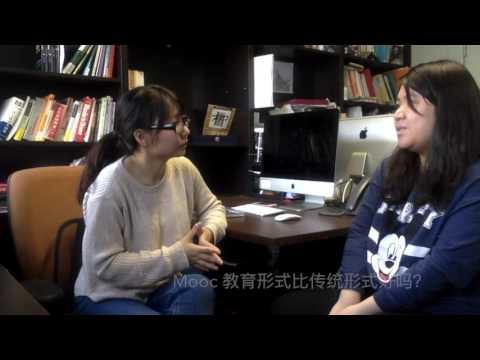 Online Education Documentary Siqi & Michael