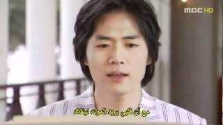 اغنية كورية حزينة مترجمة بالعربي