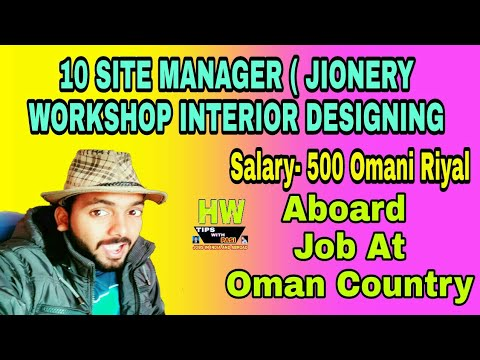 10 Site Manager ( Joinery Workshop Interior Designing)  Post At Oman Country New Job
