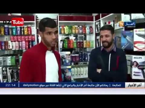 مراد بن عياد  ابن ارزيو احبه كل أنصار الأندية الجزائرية mourad benayed