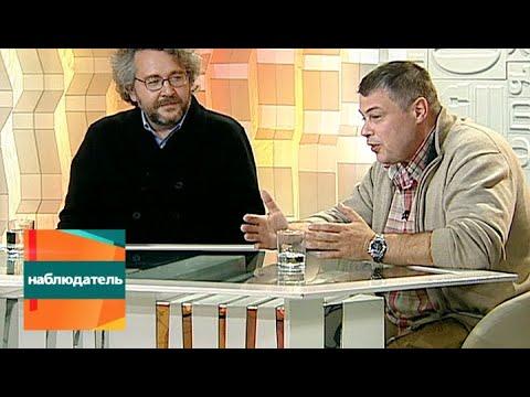 Иван Затевахин, Эдгар Бартенев и Пьер Кристиан Броше. Эфир от 02.10.2013
