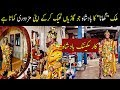 Mechanic King Story in Urdu | King of Ghana  Who is Also a Full Time Auto Mechanic