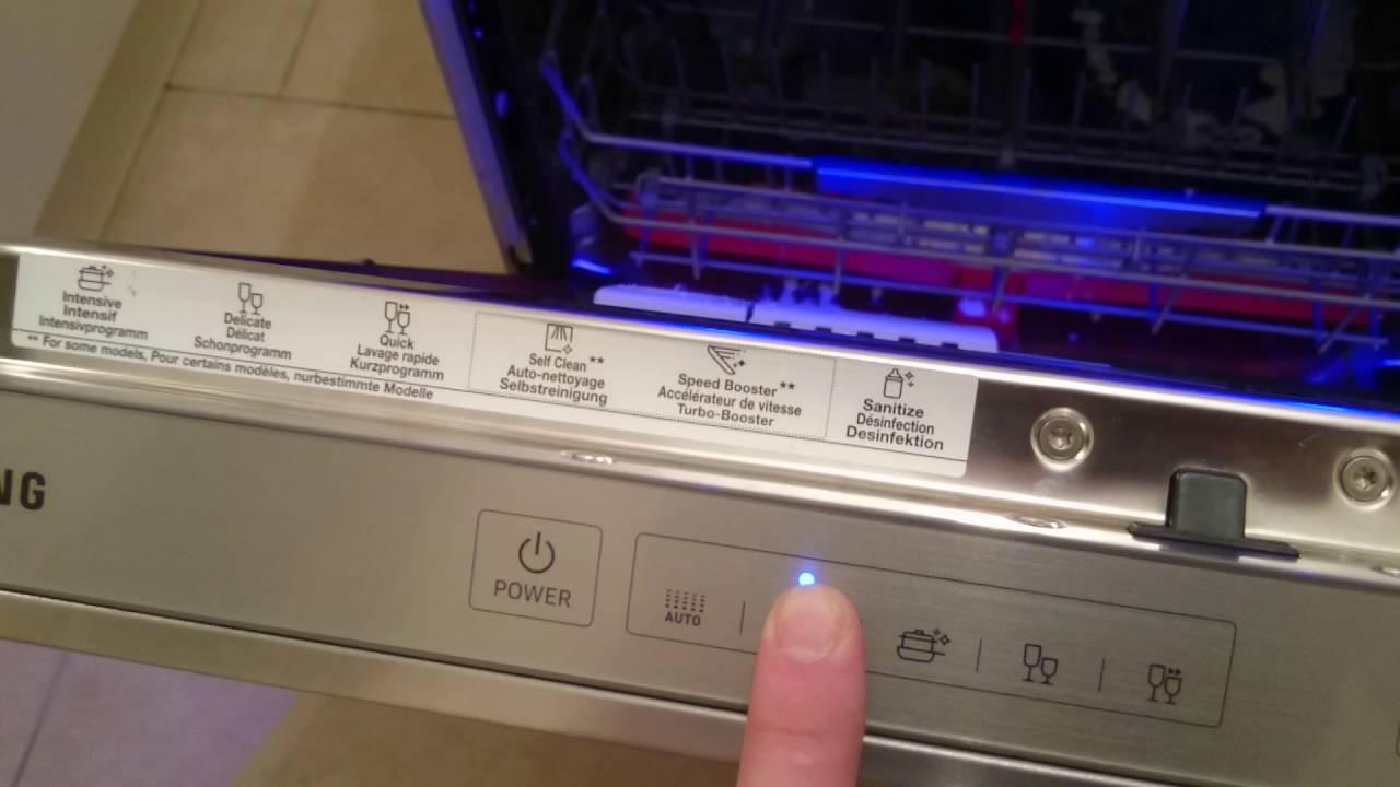 Dishwasher Not Working >> FAULTY SAMSUNG WATERWALL DISHWASHER - FAULT LC - YouTube