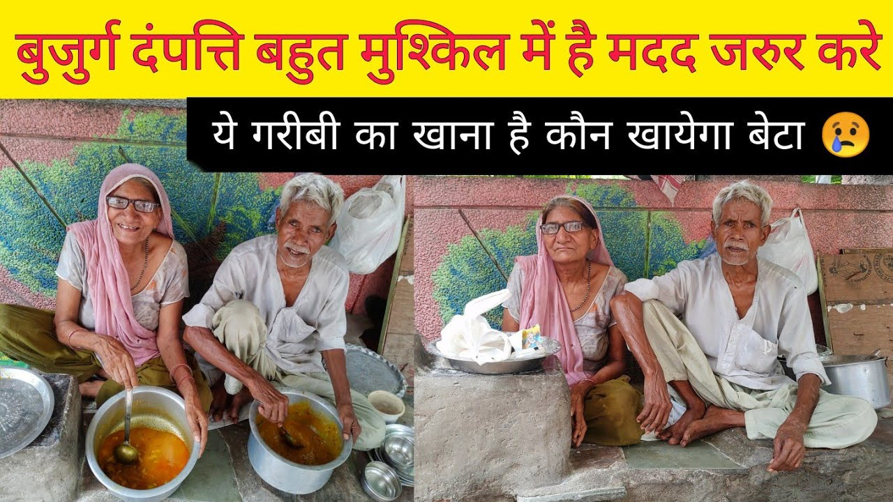 Hardworking Old Couple Selling Food @10 Rs Only    Delhi Street Food