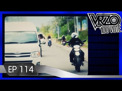 VRZO -  ตะลุยทำตามฝัน Here we go หัวหิน! [Ep.114 by Exit]