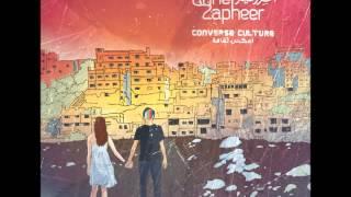 Akher Zapheer - Cacharel اخر زفير - كاشاريل