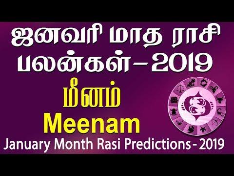 Meenam Rasi (Pisces) January Month Predictions 2019 – Rasi Palangal