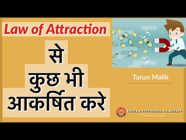 How to Attract Anything or Anyone with Law of Attraction | Tarun Malik | हिंदी में with English subs