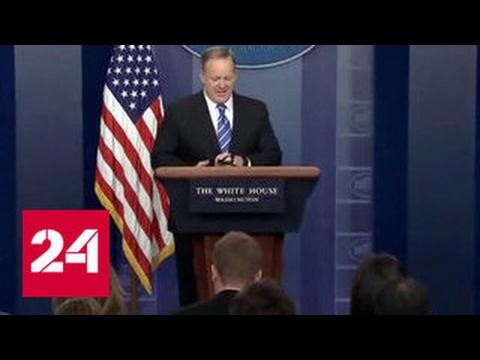 Белый дом: Трамп будет стремиться наладить отношения с Россией