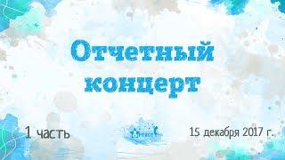 видео Я расту официальный сайт челябинск