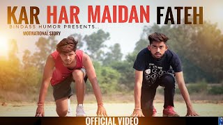 Kar Har Maidaan Fateh |Motivational Song | Sanju |Ranbir Kapoor | Bindass Humour