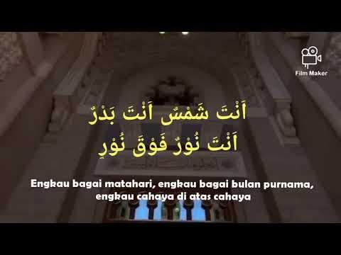 Download #Shalawat#Shallallahu 'Ala Muhammad #صَلَّى اللهُ عَلَى مُحَمَّد