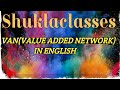 VAN (VALUE ADDED NETWORK) IN ENGLISH AND HINDI||COMPLETE UNDERSTANDING LECTURE||#ECOMMERCEBYSHUKLA
