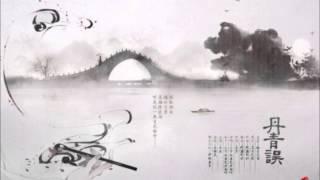 丹青誤 by 五色石南葉 & 小千