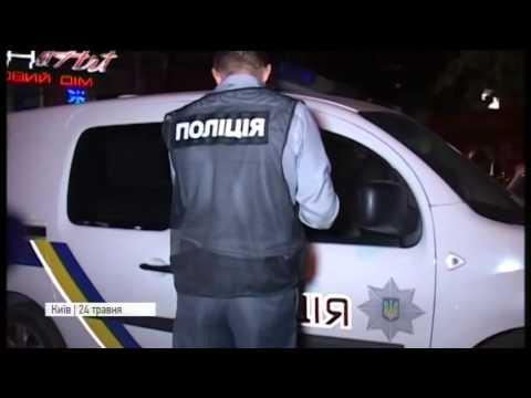 Місцевий час: останні новини Києва - 25.05.2017