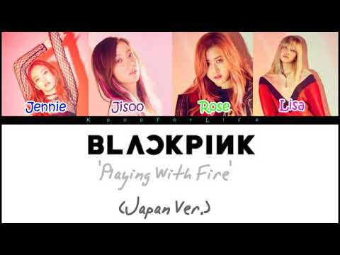 BLACKPINK 'Playing With Fire Jpn Ver.' (LONG VERSI