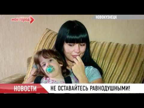 сюжет Девочка ДЦП