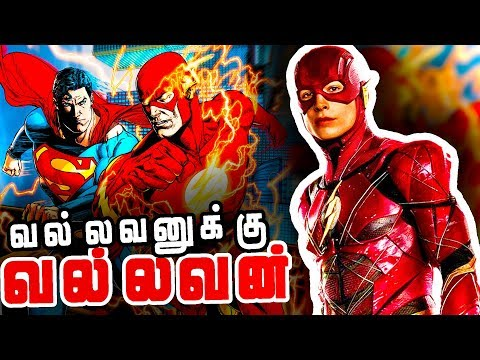 How Powerful is FLASH - Explained in Tamil...