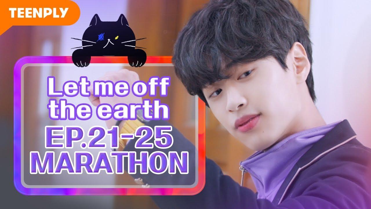Marathon Episodes | Let me off the earth | EP.21~EP.25 (Click CC for ENG sub)