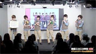 風男塾「Dash&Daaash!!」リリースイベント※