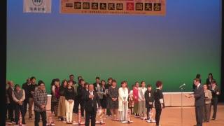 2018 第33回津軽五大民謡全国大会