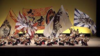 秋田大学よさこいサークル よさとせ歌舞輝 ( 秋田県秋田市 / 鳴子踊り )