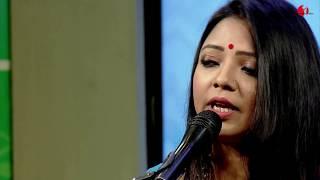 ke nibi phool priyanka gope nazrul song channel i iav