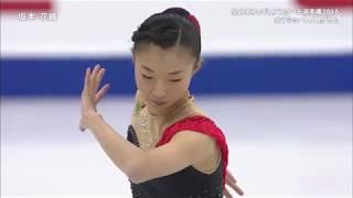 2015全日本 坂本花織 SP 坂本花織 検索動画 3