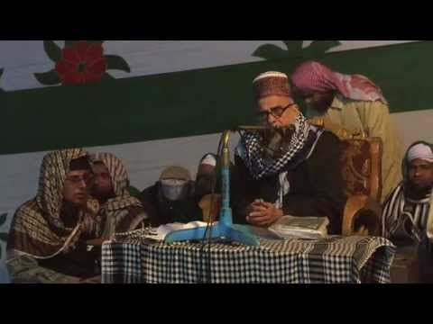 New Bangla waz mufti sayed nazrul islam 8 ti amol  nia alochona