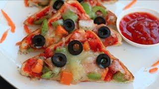 পাউরুটি পিঁৎজা / ব্রেড পিঁৎজা (চুলায়) || Bread Pizza Recipe Bangla || Bread Pizza || Pizza