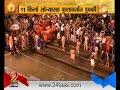 Nashik : Sinhastha Kumbhmela 29th August 2015