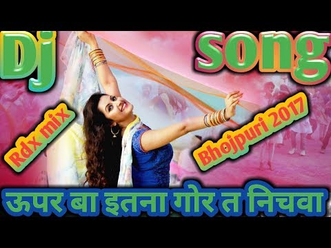 ए सोनी ऊपर बा इतना गोर त निचवा ।। (Old is gold) Bhojpuri BSR dj remix song 2017