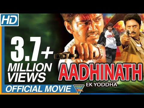 Aadhinath (Aathi) Hindi Dubbed Full Movie...