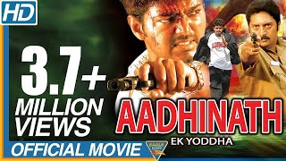 Aadhinath (Aathi) Hindi Dubbed Full Length Movie || Vijay, Trisha || Eagle Hindi Movies
