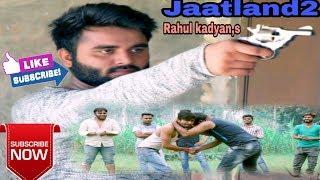 Jaatland 2 # Haryanvi Dj Song 2018 # Rahul kadyan & Amanraj Gill # New Haryanvi Song 2018