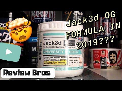 Download Jack3D REVIEW! IS THIS THE OG ORIGINAL DMAA FORMULA!? - IS