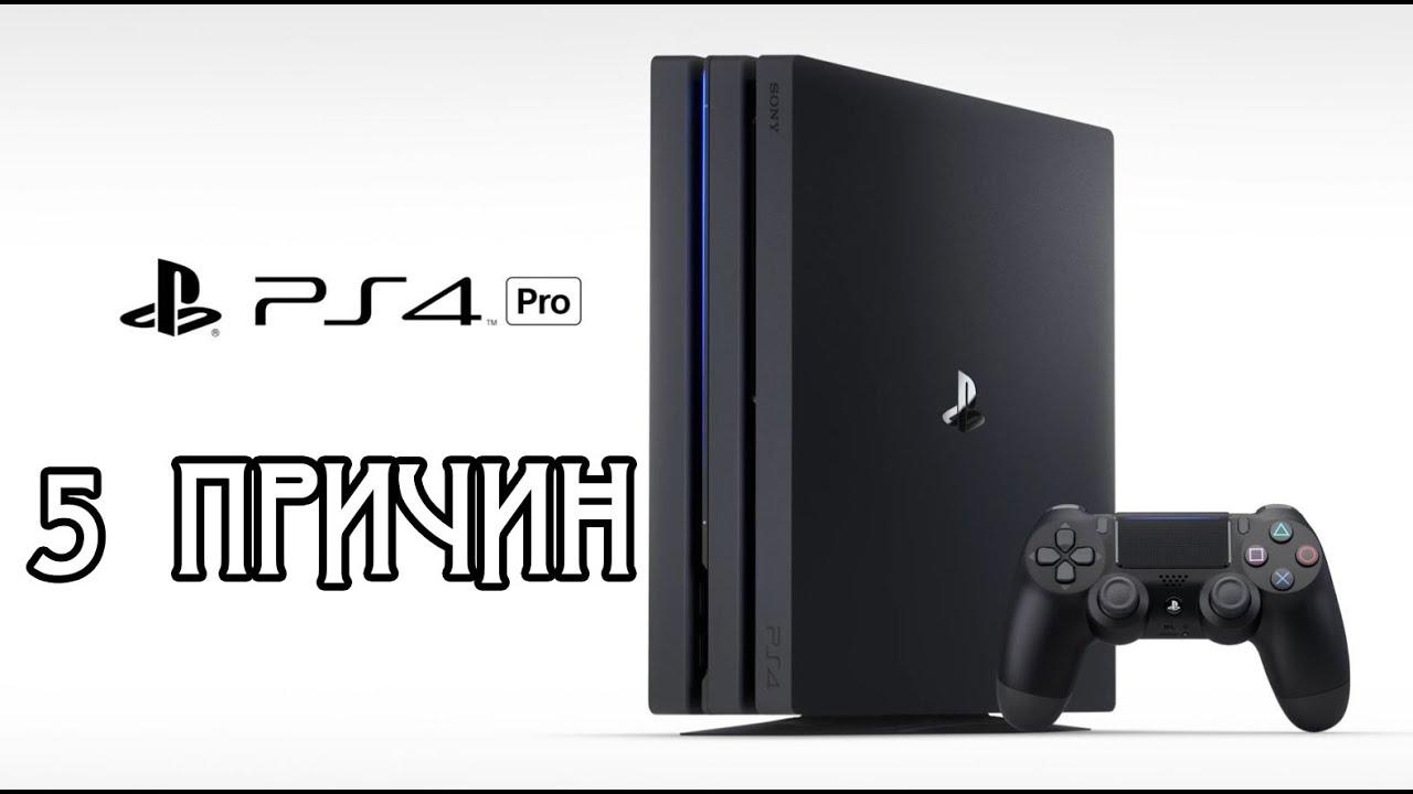 Деревянная Playstation 4. Наклейка для PS4 - YouTube