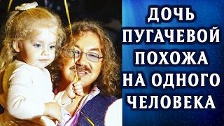 3-летняя дочь Аллы Пугачевой Лиза, как 2 капли воды похожа на одного человека