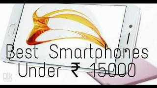 Top 5 Best SmartPhones Under ₹ 15000 Feb 2017    Dlk Reviews