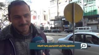 مصر العربية | | مسلمون يهنئون المسيحيين بعيد الميلاد