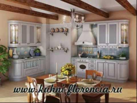 Итальянские классические кухни