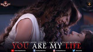 Song Movie Rashtraputra | Maharishi Aazaad | Bappi Lahiri, Ash, Palak | Bombay Talkies | Kamini Dube