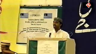 Kabhi Nusrat nahin Milti کبھی نصرت نہیں ملتی Mujahid Javed Muqabla Urdu Nazm Ijtema Germany 2003