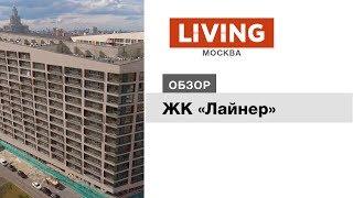 видео Новостройки в САО Москвы