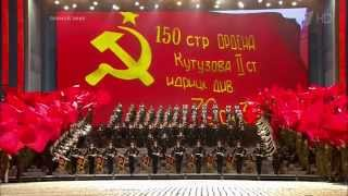 70th anniversary of Victory Day in Russia, 2015, HD